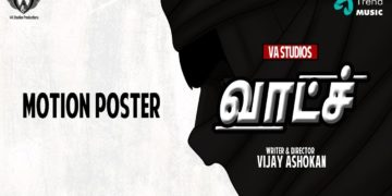 Watch Tamil Movie Motion Poster