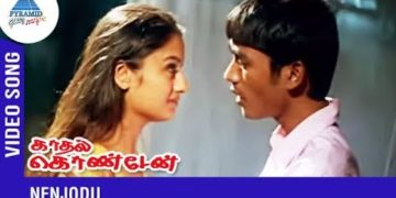 Nenjodu Kaladhudu Song Video   Kadhal Konden Movie Songs