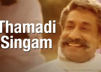 Thamadi Singam Video | Pasumpon Movie Songs