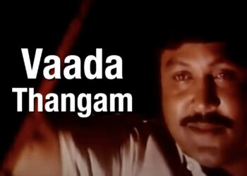 Vaada Thangam Video | Pasumpon Tamil Movie Songs