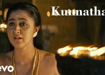 Kerala Varma Pazhassi Raja Songs | Kunnathae Video